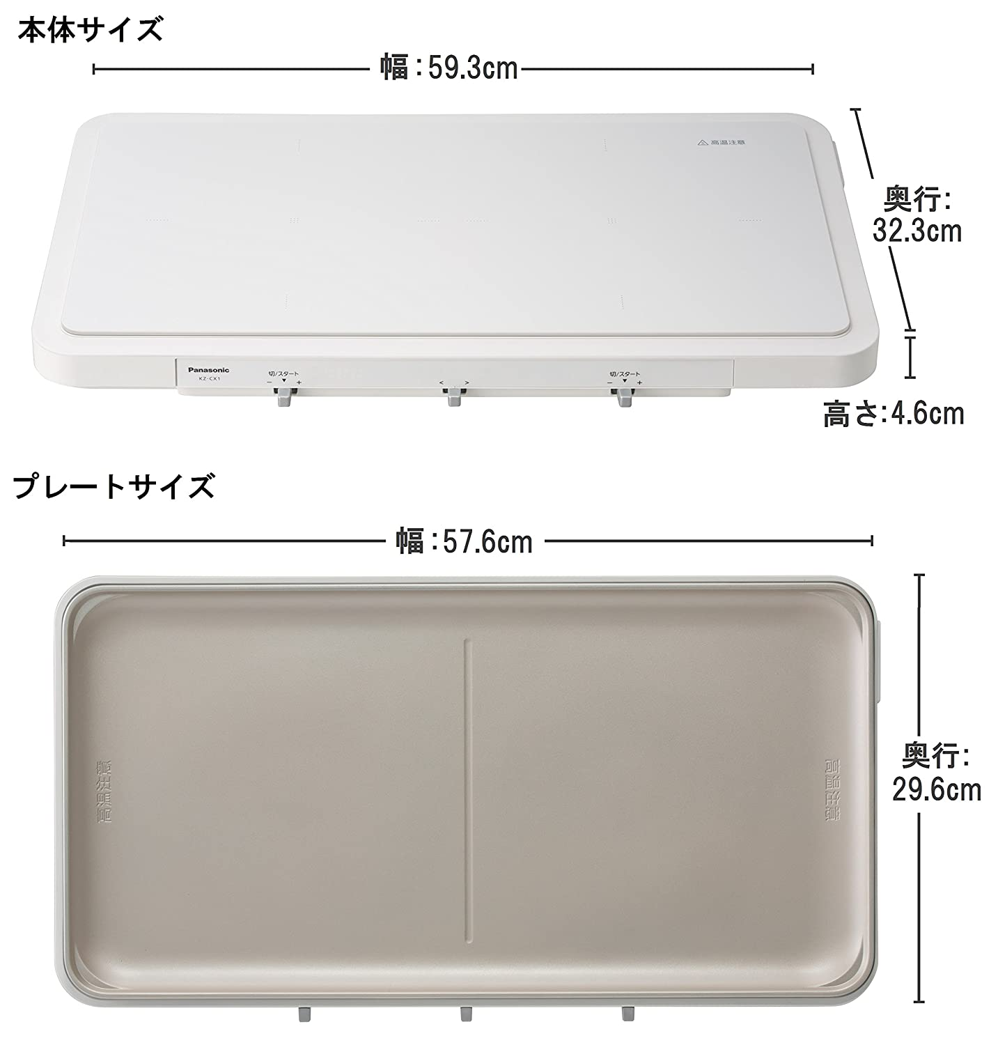 Amazon.com: Panasonic IH Daily Hot Plate KZ-CX1-W (WHITE)【Japan Domestic Genuine Products】【Ships from Japan】: Kitchen & Dining