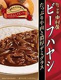 新宿中村屋 ビーフハヤシ たっぷり牛肉と濃厚デミグラス 200g×5個