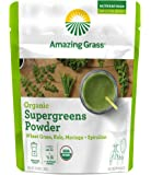 Amazing Grass Organic Powder Smoothie Booster, Super Greens, Super Greens, 5.29 Ounce