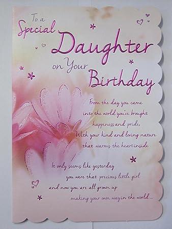 Birthday Cards Family Atemberaubende Top Range Wunderbar Formuliert 5 Vers To A Special Daughter Geburtstagskarte