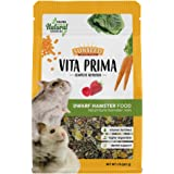 Sunseed Vita Prima Complete Nutrition Dwarf Hamster Food, 2 LBS