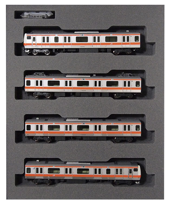 人気満点 KATO Nゲージ 電車 E233系中央線 H編成 Nゲージ 4両増結セット 10-1474 鉄道模型 電車 H編成 B075FT3CZL, 【大放出セール】:9bd2295e --- a0267596.xsph.ru
