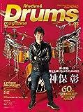 Rhythm & Drums magazine (リズム アンド ドラムマガジン) 2019年 3月号 [雑誌]