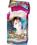 Meiki no Shoumei 6: Yen Yu Yee realistischer Vagina Masturbator, Clonehole