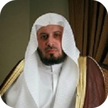 saad al ghamdi mp3