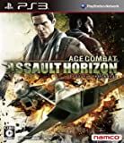エースコンバット アサルト・ホライゾン - PS3