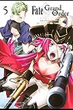 Fate/Grand Order-turas realta-(5) (週刊少年マガジンコミックス)