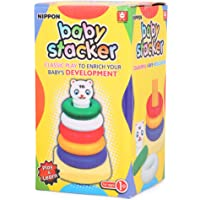 Skee Baby Stacker Classic Rings Game (1 Year+) - Play & Learn Develop Hand-Eye Coordination & Motor Skills (Junior)