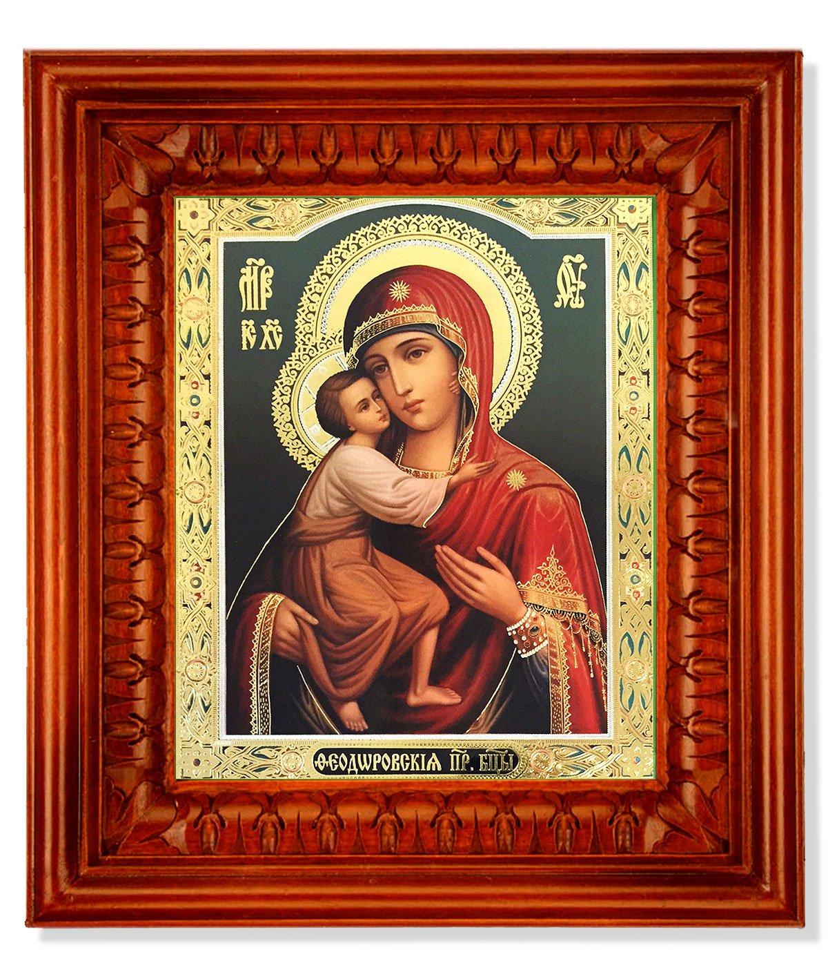 Orthodoxカトリックロシアアイコン聖母と子木製神社ガラス11 1 / 2インチ   B01M1IZBUL