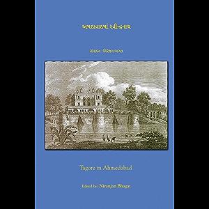 Amdavadma Ravindranath (Gujarati Edition)
