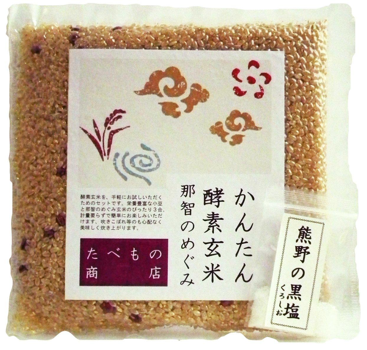 那智のめぐみ かんたん酵素玄米
