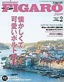 madame FIGARO japon (フィガロジャポン) 2019年2月号[懐かしくて可愛いポルトガル。]