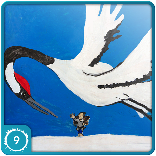 the grateful crane amazoncomau appstore for android