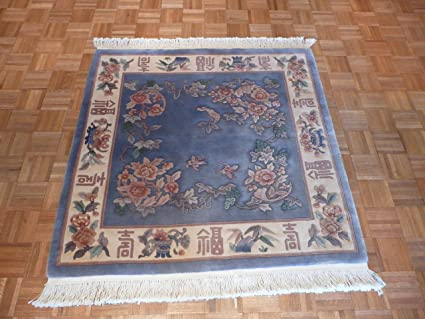 Amazoncom 47 X 49 Hand Knotted Light Blue Oriental Rug Chinese