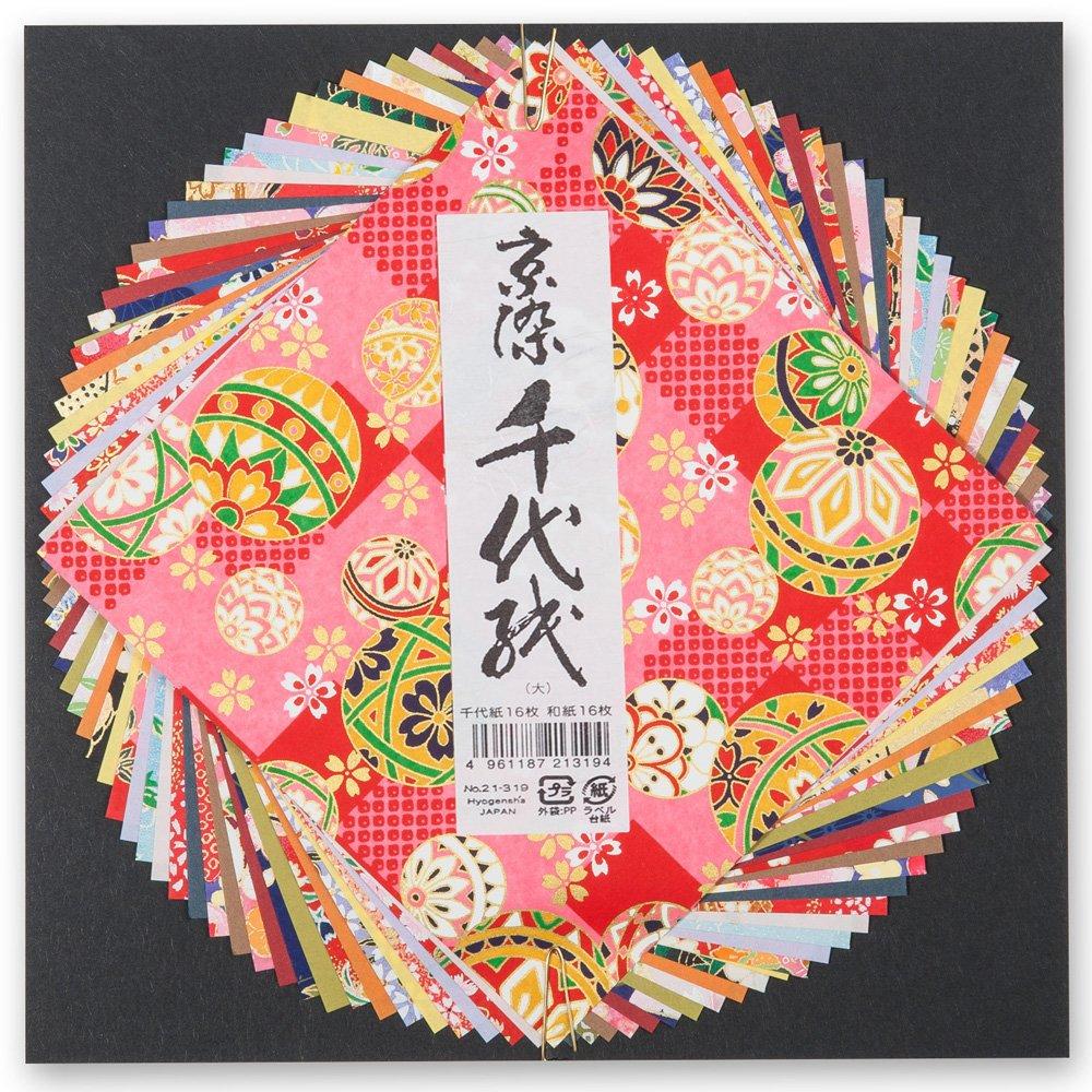 The Japanese Shop Large Washi Japanese Origami Paper