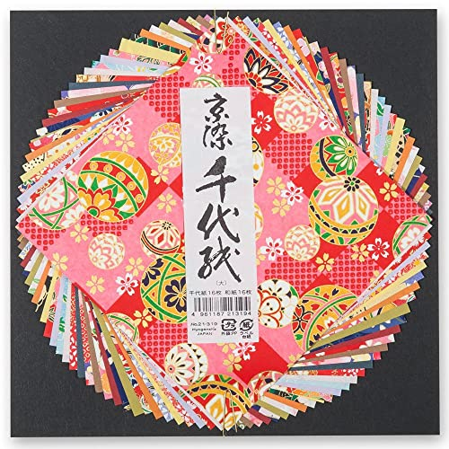 Large Washi Japanese Origami Paper