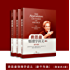 费恩曼物理学讲义(新千年版)(套装共3册)