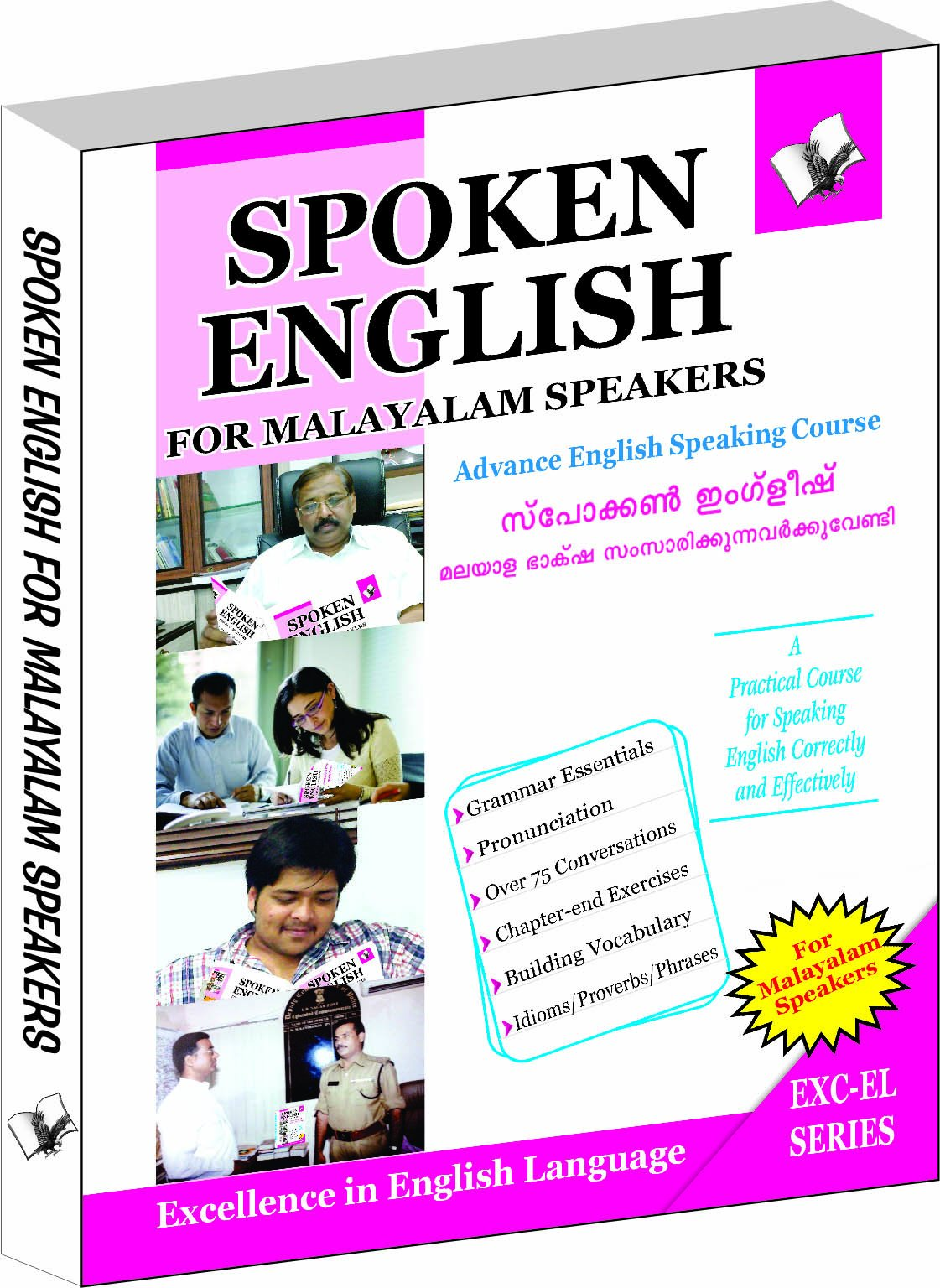 Buy Spoken English for Malayalam Speakers: How To Convey