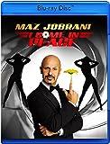 Maz Jobrani: I Come in Peace [Blu-ray]