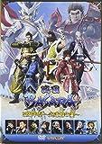 戦国BASARA5周年祭~武道館の宴~ [DVD]