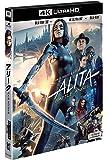 【初回生産限定特典あり】アリータ:バトル・エンジェル (3枚組) [4K ULTRA HD+3D+Blu-ray] (アウターケース) (コラボビジュアル特製ポストカード)