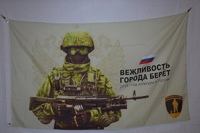 Amazon.com: Bandera de Rusia Polite pueblo Putin Banner 3 x ...