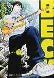 BECK(33) (KCデラックス 月刊少年マガジン)