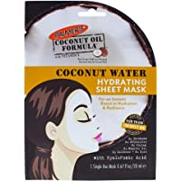 PALMER'S Coconut Oil Formula Hydrating Facial Sheet Mask, 20ml