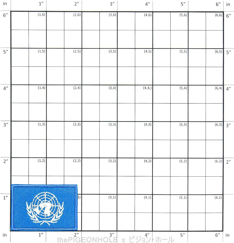 divertido con banderas.] bandera de las Naciones Unidas; United ...
