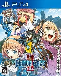 プレイステーション4デモンゲイズ2 Global Edition
