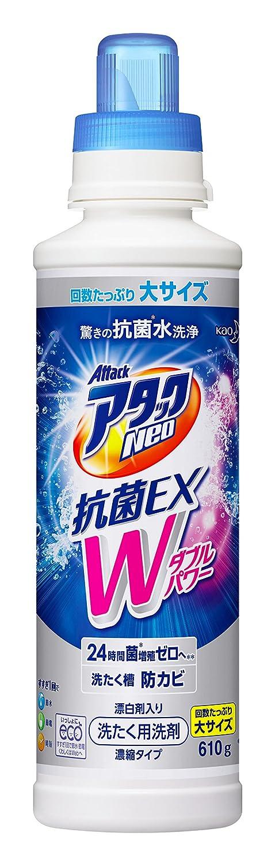 アタック Neo 抗菌EX Wパワー