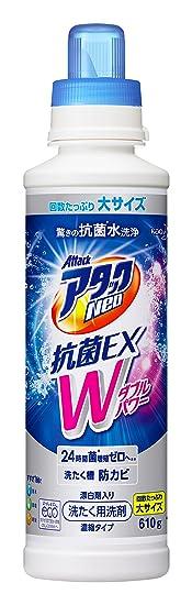花王 アタックNeo 抗菌EX Wパワー
