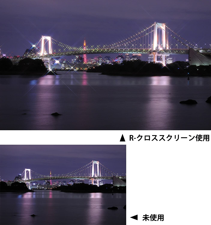 Kenko 82mm R-Snow Cross Screen Camera Lens Filters