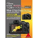 ETSUMI 液晶保護フィルム プロ用ガードフィルムAR Nikon COOLPIX B500/P900/P610対応 E-7235