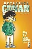 Détective Conan, tome 77