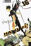 Haikyu!!: 16 (Target)