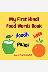 My First Hindi Food Words Book: Learn Hindi in English: Picture Book for Introducing Foods in Hindi for Bilingual Babies and Toddlers (Hindi for Kids Book 2) (English Edition) Edición Kindle