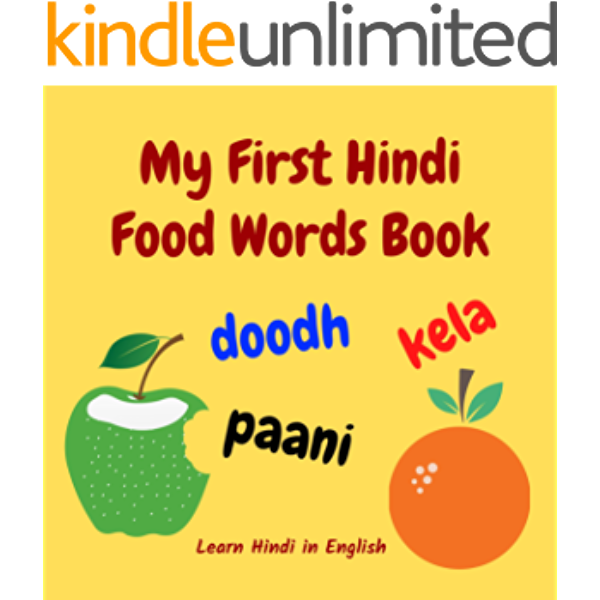My First Hindi Food Words Book Learn Hindi In English Picture Book For Introducing Foods In Hindi For Bilingual Babies And Toddlers Hindi For Kids Book 2 Kindle Edition By Sharma