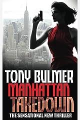 Manhattan Takedown (Karyn Kane #2) Kindle Edition
