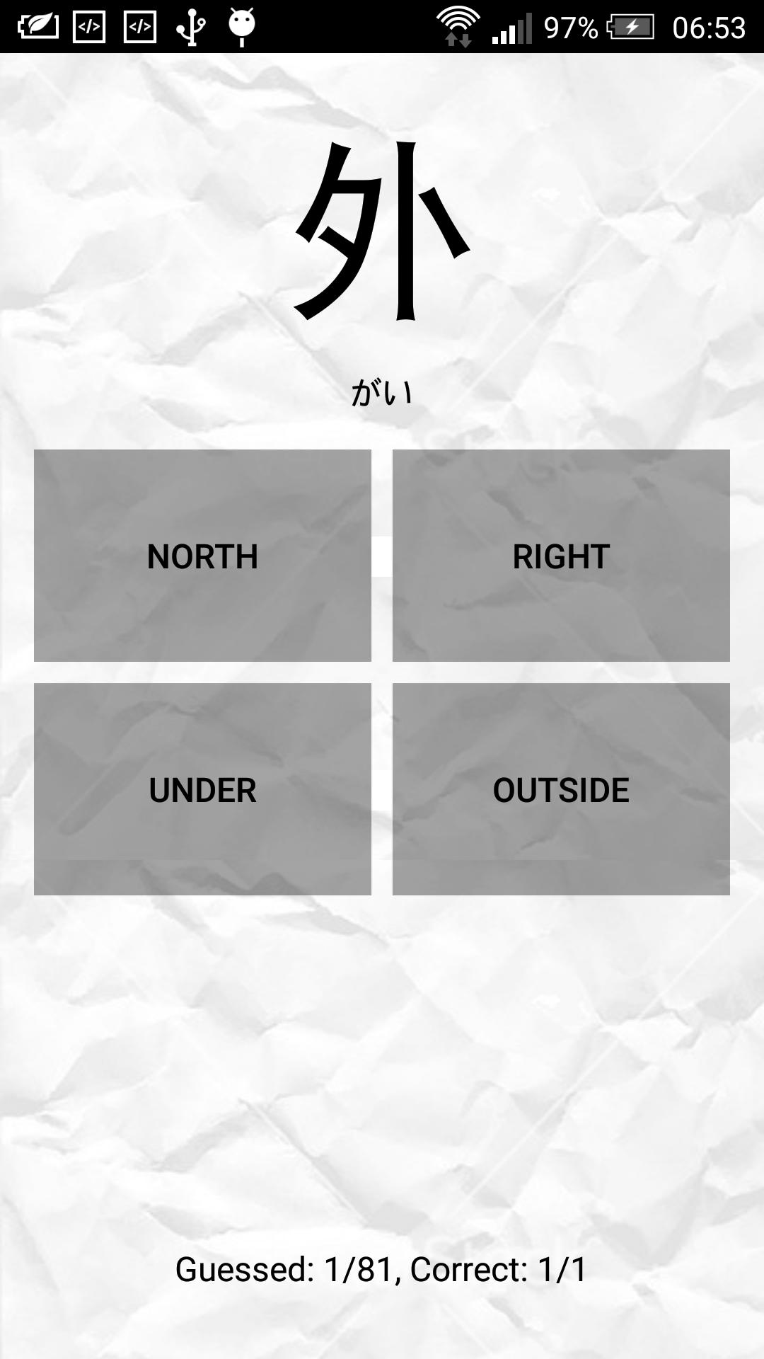 Jlpt n5 kanji list pdf
