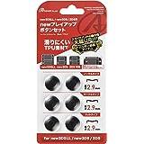 new3DSLL/new3DS/2DS用newプレイアップボタンセット (ブラック)