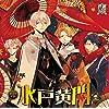 NRPCシリーズ ドラマCD「水戸黄門」 第3巻 初回限定盤 DVD付