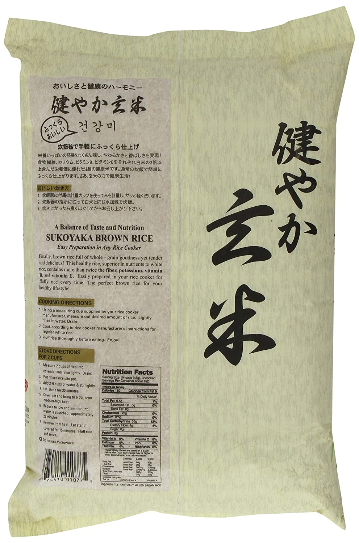 Amazon : Sukoyaka Brown Rice, Genmai, 44pound : Brown Rice Produce :  Grocery & Gourmet Food