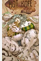 Hot Kofe (Pinwheel Book 18) Kindle Edition