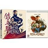 Iron Monkey [Eureka Classics]