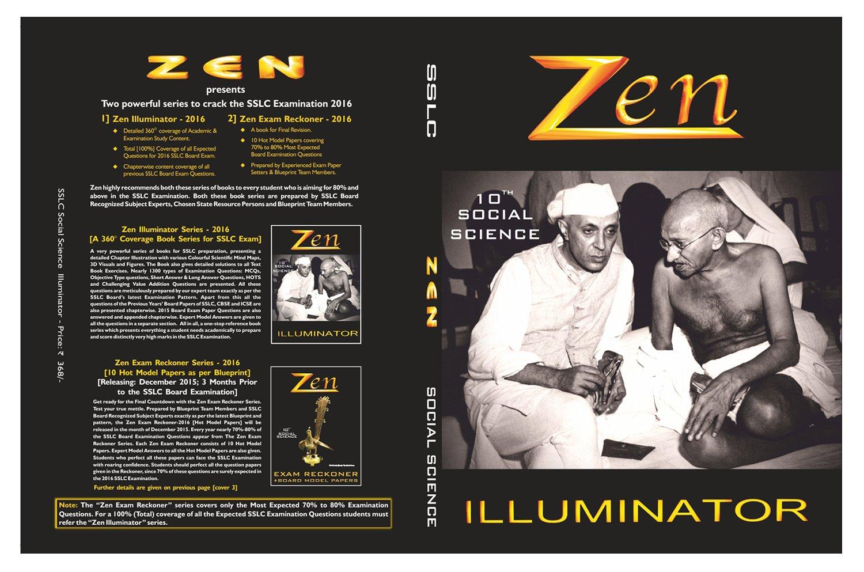 Social Science -10th Std (SSLC): Amazon in: Zen Editorial