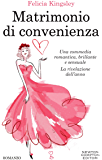 Matrimonio di convenienza