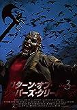 リターン・オブ・ジーパーズ・クリーパーズ JEEPERS CREEPERS 3 [DVD]