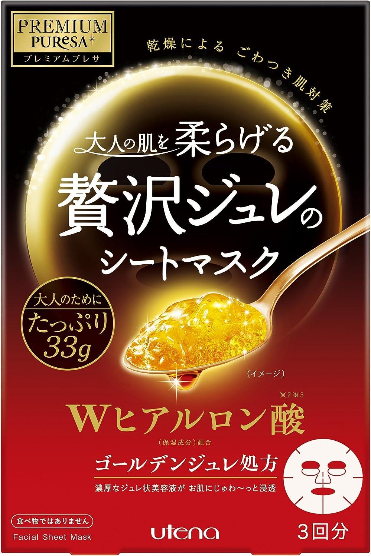 Japanese Face Mask PREMIUM PUReSA (premium Presa) Golden jelly mask hyaluronic acid 33g × 3 pieces *AF27*: Amazon.es: Belleza
