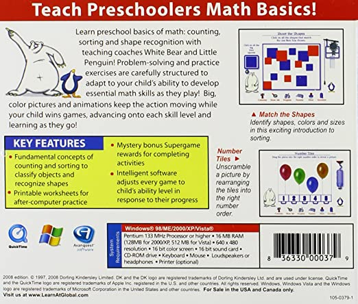 Amazon.com: My First Math Adventure: Counting & Sorting 1.1